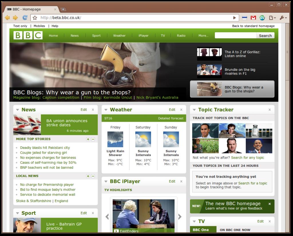 New BBC Beta Web Design